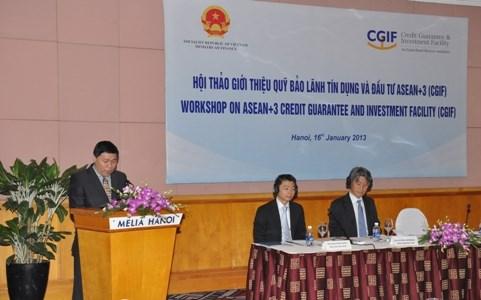 Bộ Tài chính đồng tổ chức Hội thảo giới thiệu Quỹ Bảo lãnh tín dụng đầu tư