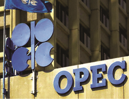 """OPEC """"không sợ"""" dầu đá phiến"""