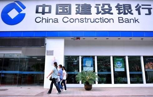 Trung Quốc muốn thâu tóm ngân hàng châu Âu