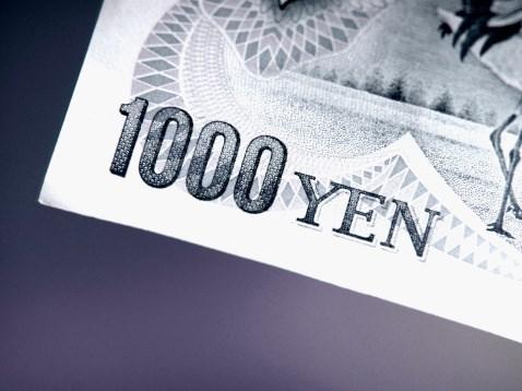 Nền kinh tế nào hưởng lợi khi kinh tế Nhật phục hồi?