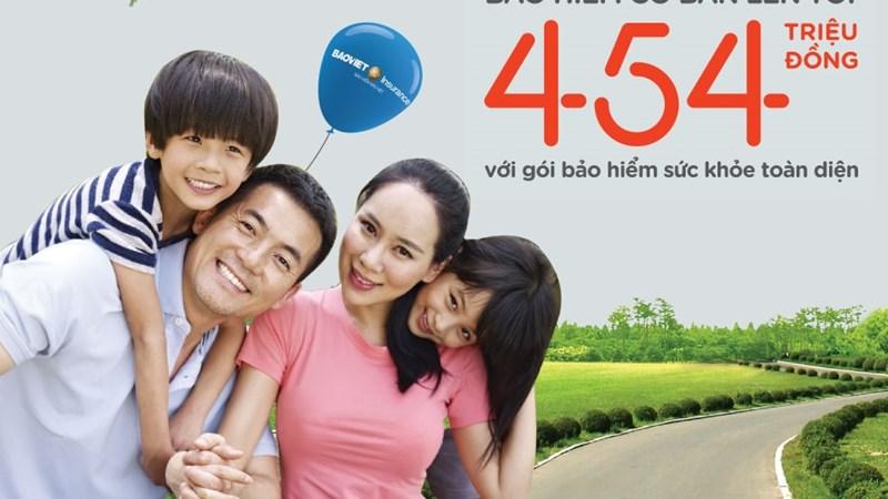 Ưu đãi cộng lãi suất tiết kiệm tới 0,4% từ gói sản phẩm tiết kiệm và bảo hiểm sức khỏe