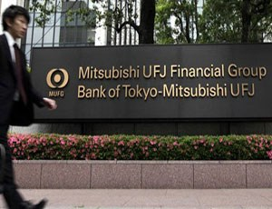 Cổ phiếu rẻ, nhà đầu tư Nhật âm thầm thâm nhập ngân hàng Việt