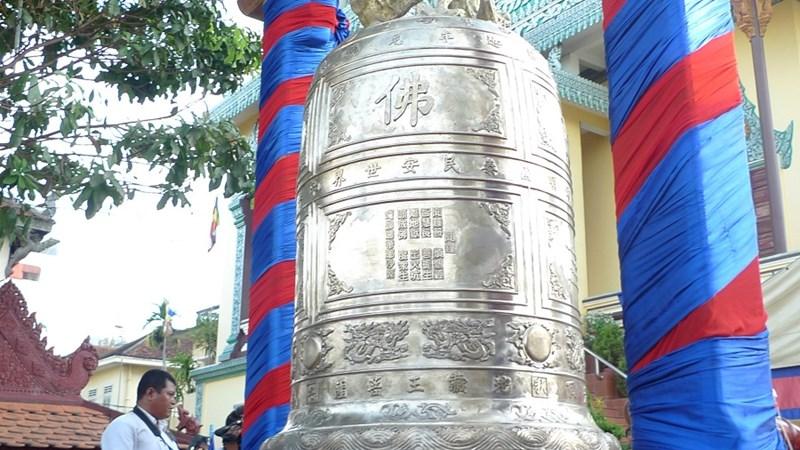 Hiệp hội các nhà đầu tư Việt Nam sang Camphuchia cung tiến Đại hồng chung