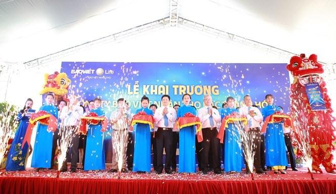Bảo Việt độc chiếm ngôi đầu trong Top 10 doanh nghiệp bảo hiểm uy tín 2018