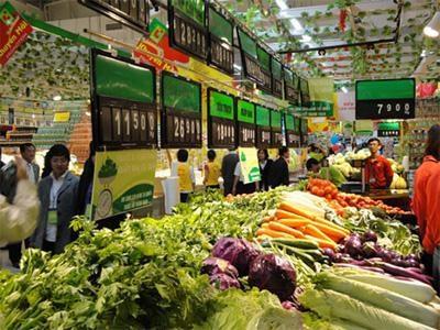 Tập đoàn Aeon mở chuỗi Trung tâm thương mại tại Việt Nam