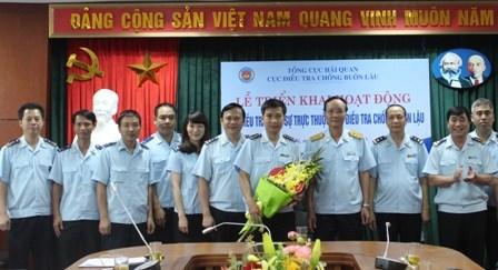 Đội Điều tra Hình sự hải quan chính thức hoạt động