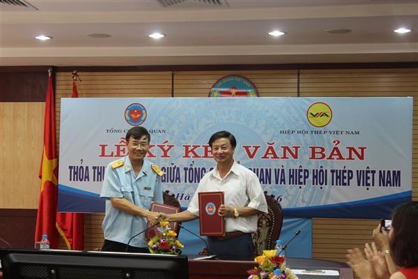 Hải quan tăng cường hợp tác với Hiệp hội thép Việt Nam