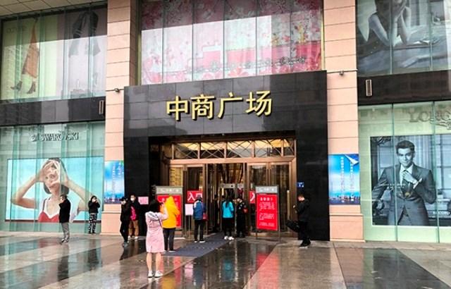Trung Quốc khởi động lại guồng máy kinh tế sau COVID-19