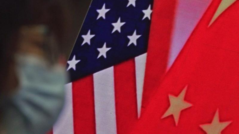 Trung Quốc công bố các