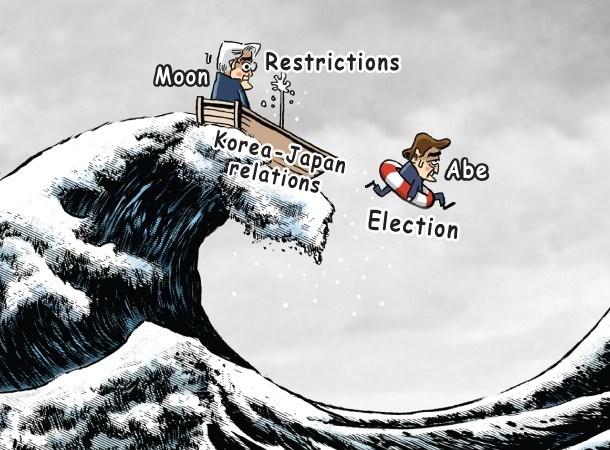 Nhật Bản - Hàn Quốc: Láng giềng gần mà xa