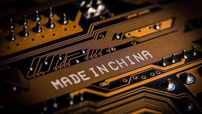 Trung Quốc ra sức phát triển chuỗi cung ứng bán dẫn, Mỹ gây khó