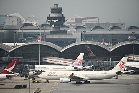 Kinh tế Hong Kong điêu đứng
