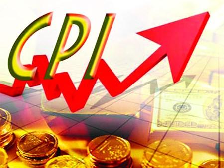 Dự báo sớm thị trường trái phiếu 2014