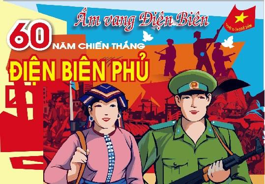 Chi hơn 27 tỷ đồng tổ chức lễ kỷ niệm 60 năm chiến thắng Điện Biên Phủ