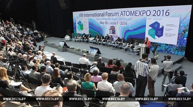 Nhiều thiết bị công nghệ hạt nhân tiên tiến được trưng bày tại AtomExport – 2016