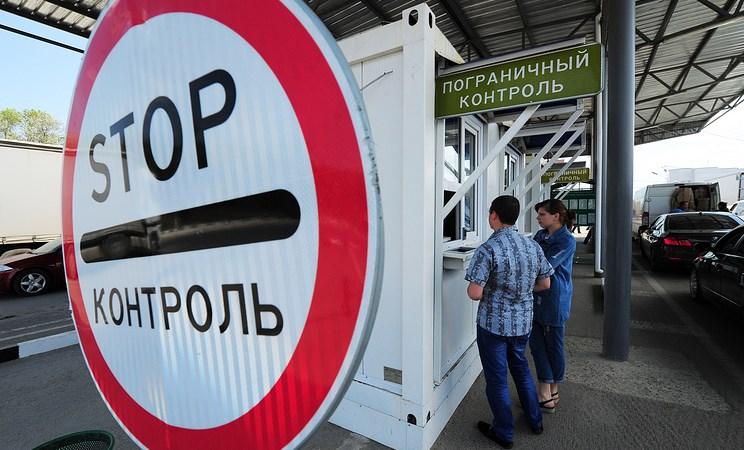 Ukraine thiệt hại hơn 1 tỷ USD từ lệnh cấm vận kinh tế của Nga
