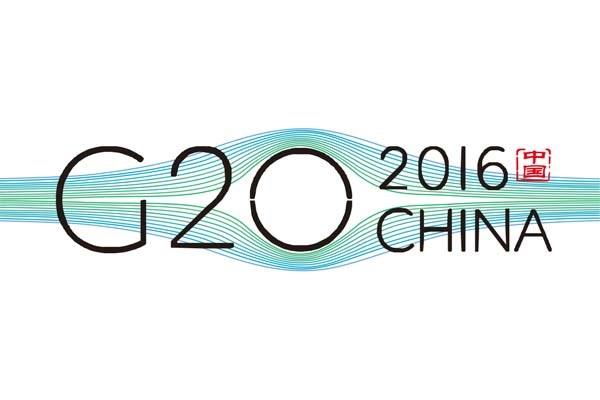 Trung Quốc kỳ vọng và lo ngại
