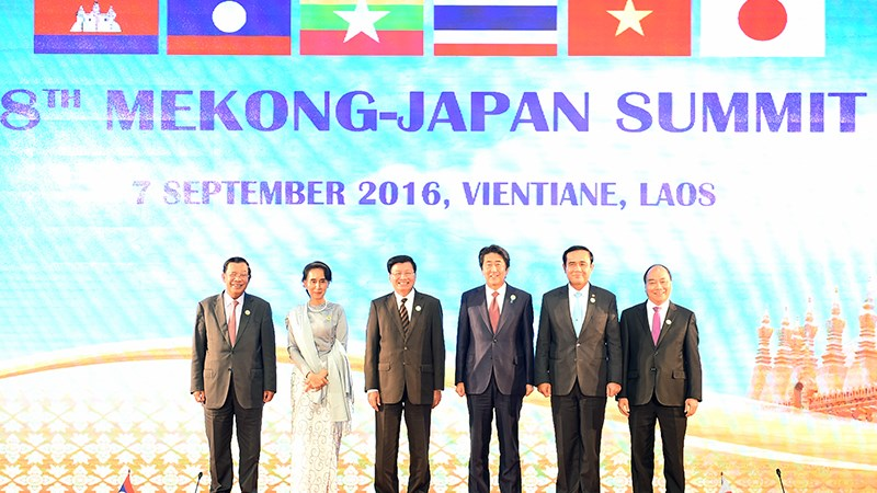 Thủ tướng Nguyễn Xuân Phúc tham dự hội nghị cấp cao Mekong - Nhật Bản