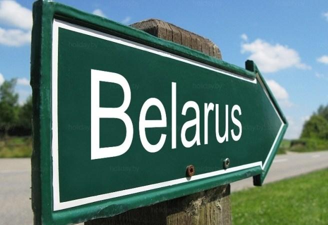 Từ ngày 12/2, công dân Việt Nam được miễn thị thực ngắn hạn tại Belarus