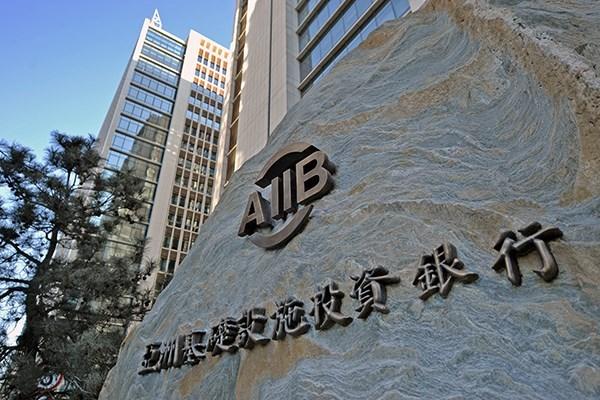Canada đã chính thức gia nhập Ngân hàng AIIB do Trung Quốc sáng lập