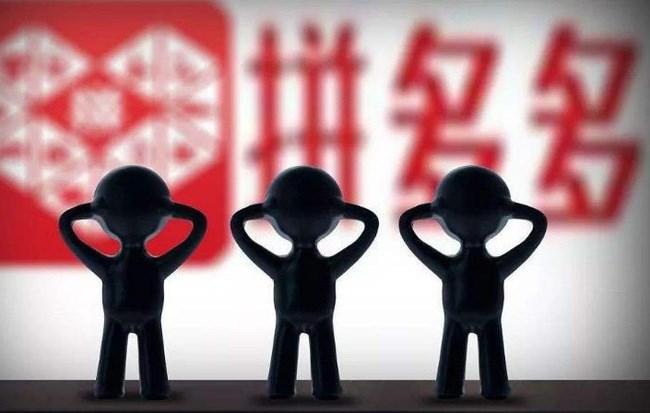 Trung Quốc điều tra một trong những công ty khởi nghiệp giá trị nhất của nước này