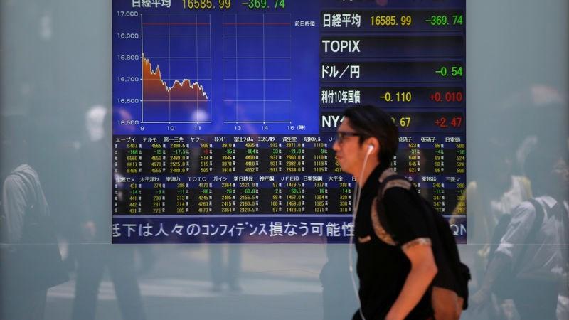 Vì sao chứng khoán Châu Á về mức thấp nhất 14 tháng qua?