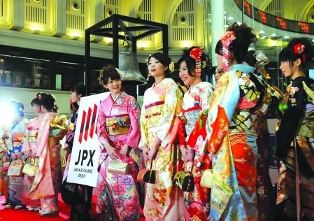 Nhật Bản có thể hồi sinh?