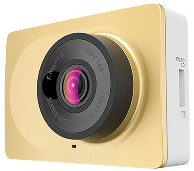 Chọn mua camera hành trình sao cho dễ sử dụng - Ảnh 1