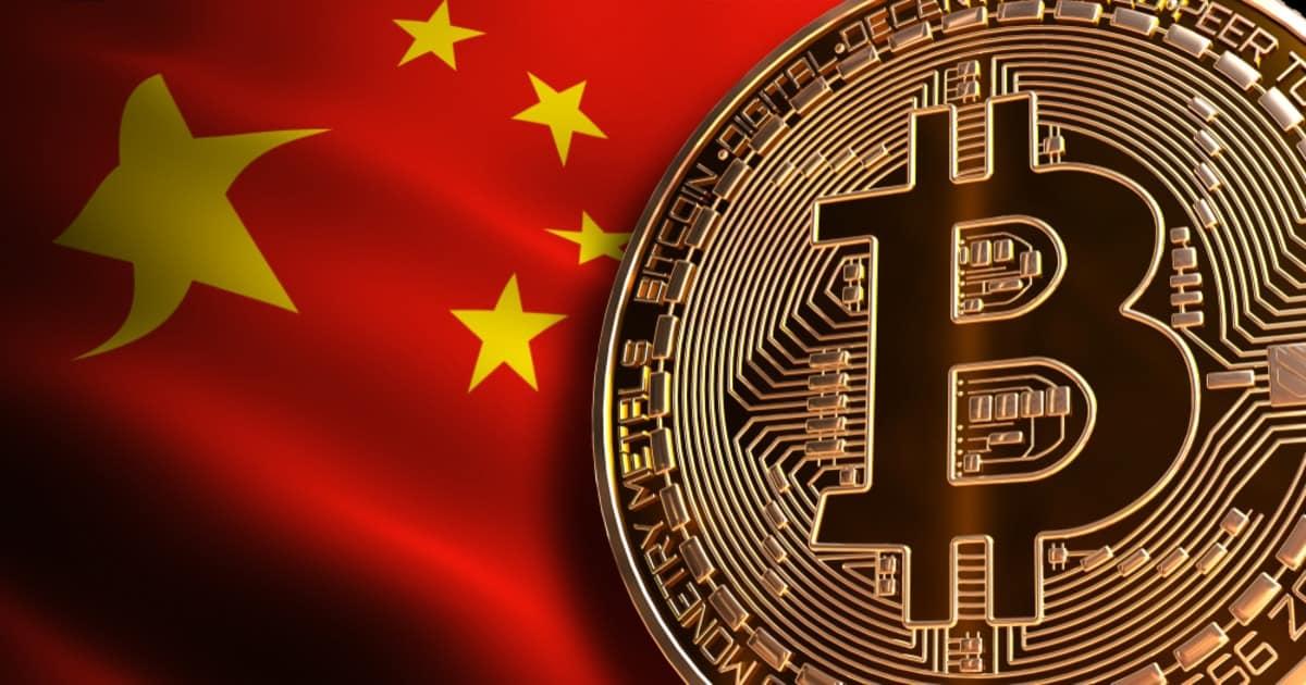 """Trung Quốc: """"Nhất bên trọng, nhất bên khinh"""" với tiền điện tử"""