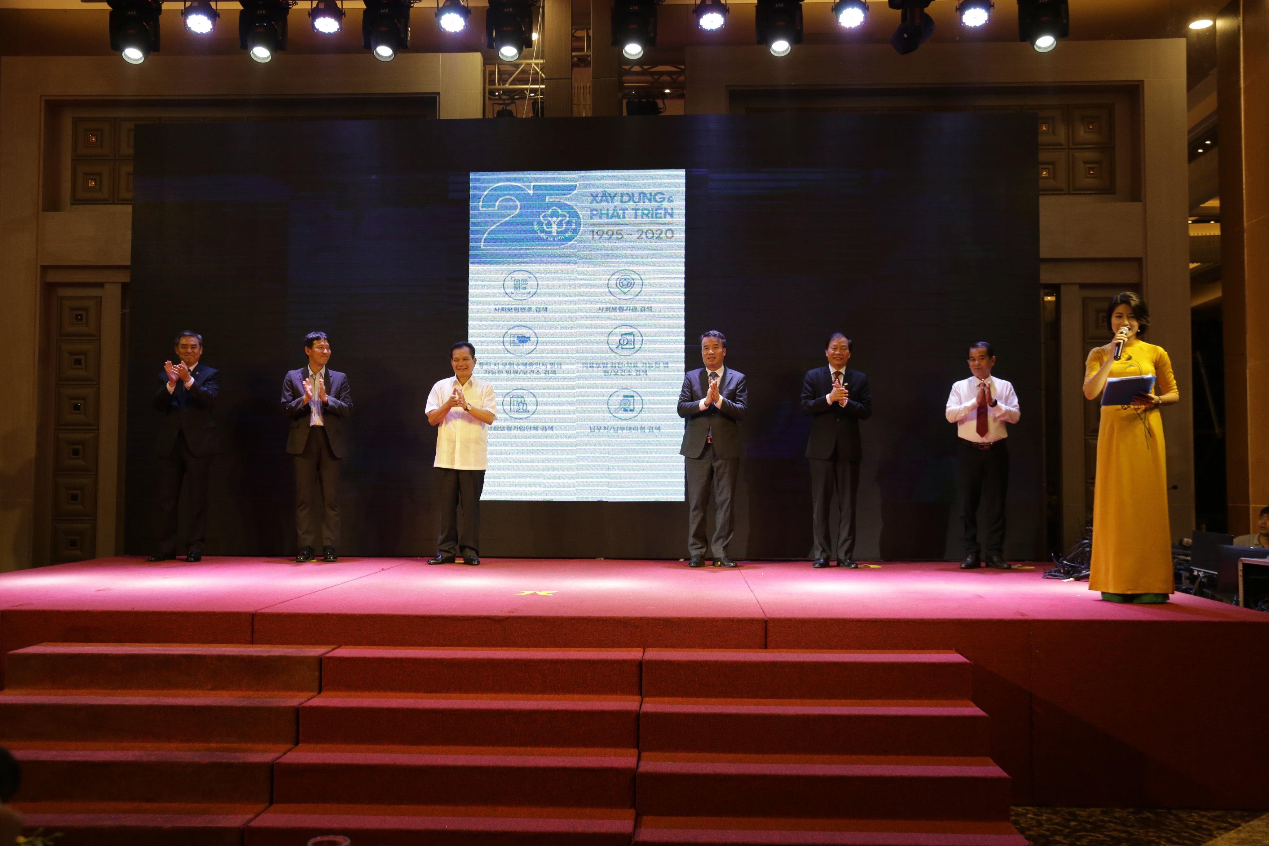 BHXH Việt Nam công bố ứng dụng VssID- Bảo hiểm xã hội số phiên bản tiếng Hàn.