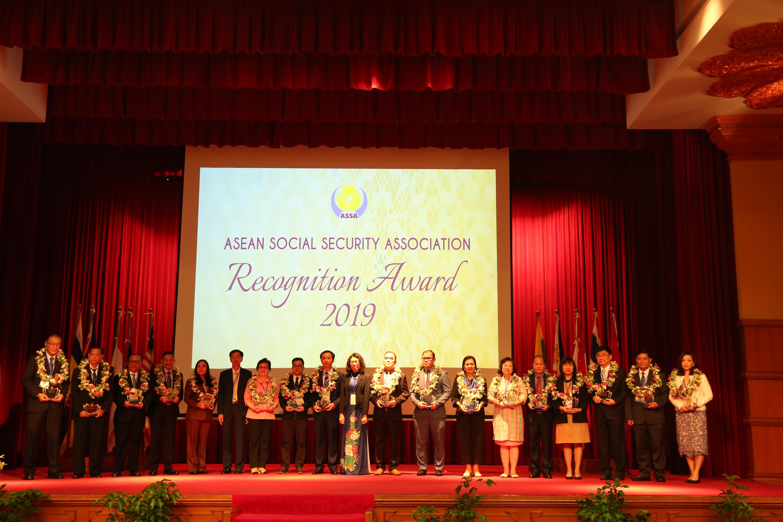 Trao giải thưởng ASSA 2019 cho các tổ chức thành viên.