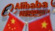 Trung Quốc khởi động quá trình đại thanh tra các doanh nghiệp công nghệ lớn nhất