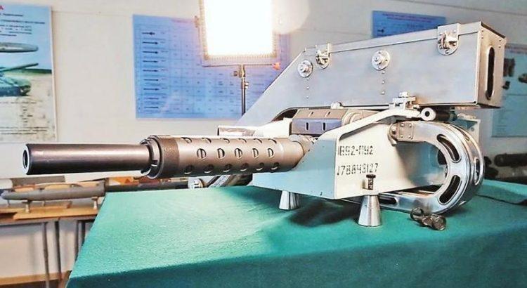 Đến nay, không có vũ khí nào trên quỹ đạo, ngay cả súng lục phòng thân của các phi hành gia cũng bị loại bỏ. Còn khẩu pháo R-23M được đưa vào viện bảo tàng.