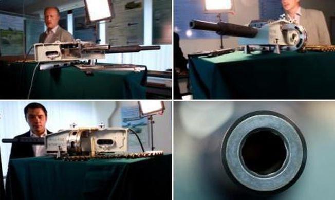 Vũ khí cho trạm vũ trụ đã được Liên Xô phát triển vào đầu những năm 1970 và được thử nghiệm vào năm 1974-1975, tuy nhiên, trong một thời gian dài, các dự án đưa vũ khí lên trạm vũ trụ vẫn được giữ bí mật.