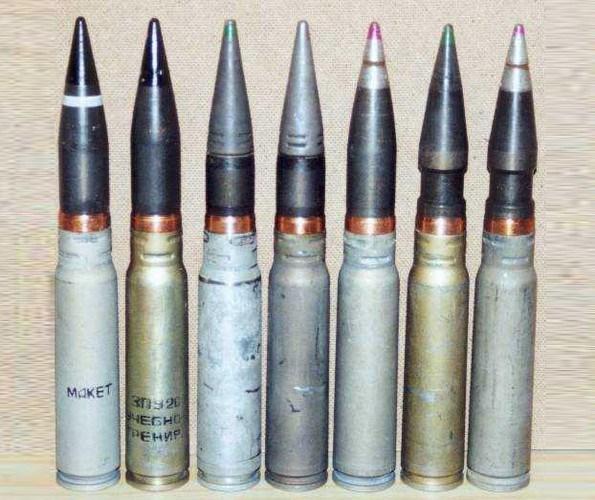 2A42 có thể bắn được đạn lửa, đạn dẫn đường, đạn xuyên giáp và cả đạn phá mảnh