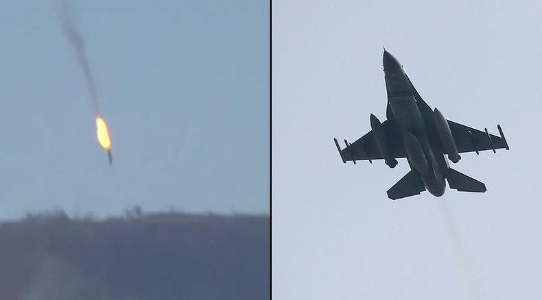 Trường hợp điển hình phải kể ra ở đây chính là sự kiện tiêm kích F-16 của Thổ Nhĩ Kỳ đã bắn rơi chiếc máy bay ném bom tiền tuyến Su-24M2 của Nga hồi tháng 10/2015 khiến phi công thiệt mạng.