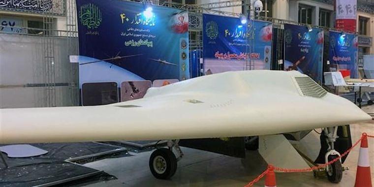 Khi đã nhận biết và chế áp điện tử được đối với chiếc UAV trinh sát tàng hình như RQ-170 Sentinel thì việc làm điều tương tự với chiếc RQ-4A Global Hawk là dễ dàng hơn nhiều.