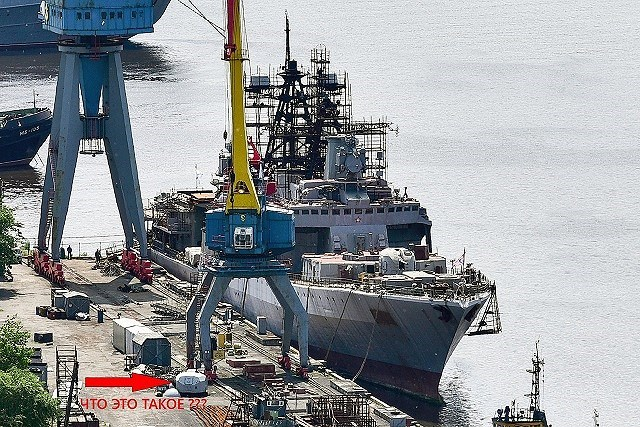 Căn cứ vào cấu hình vũ khí được công bố, con tàu sẽ mang hỗn hợp tên lửa chống hạm siêu âm Kalibr và cận âm Uran, chúng được lắp đặt tại vị trí tháp pháo 100 mm thứ hai và dàn tên lửa chống ngầm Rastrub-B.