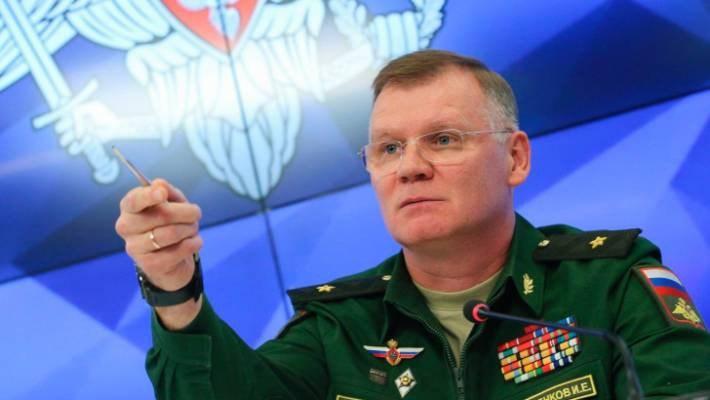 Mặc dù vậy, hãng tin RIA Novosti dẫn lời Tướng Igor Konashenkov - phát ngôn viên Bộ Quốc phòng Nga cho biết là Moskva nghi ngờ tính xác thực của chiến dịch tiêu diệt Baghdadi do Mỹ thực hiện ở Idilb.