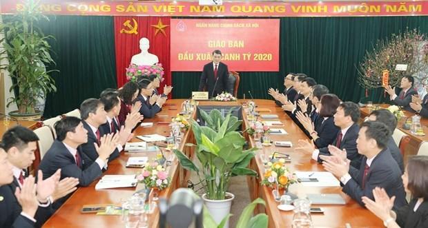 Thống đốc Ngân hàng Nhà nước Lê Minh Hưng làm việc tại Ngân hàng Chính sách xã hội.