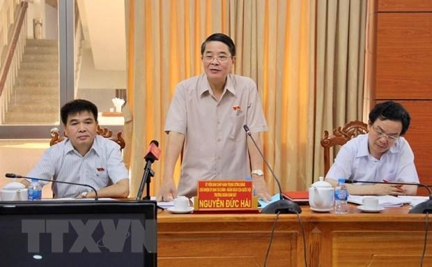 Chủ nhiệm UBTCNS Quốc hội Nguyễn Đức Hảichủ trì phiên họp.