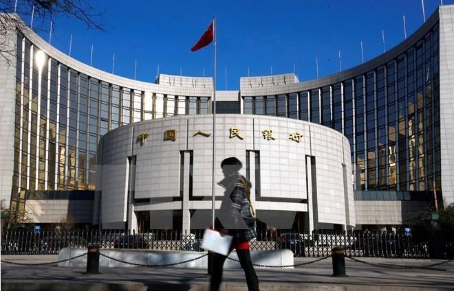 Trụ sở Ngân hàng Nhân dân Trung Quốc ở Bắc Kinh.