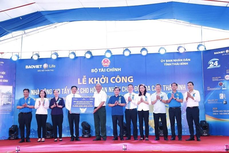 Bảo Việt Nhân thọ luôn là một trong những doanh nghiệp tích cực thực hiện các chương trình an sinh xã hội.