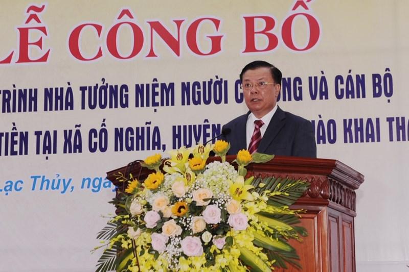 Bộ trưởng Đinh Tiến Dũng phát biểu tại buổi lễ. Nguồn: MOF