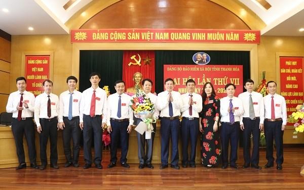 Từ ngày 26 - 27/5/2020, Đảng bộ BHXH tỉnh Thanh Hóa đã tổ chức Đại hội lần thứ VII, nhiệm kỳ 2020-2025 với sự tham dự của 141 đảng viên của 11 chi bộ trực thuộc Đảng bộ BHXH tỉnh