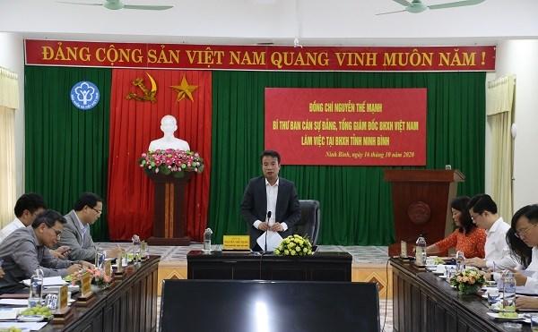 Tổng Giám đốc BHXH Việt Nam Nguyễn Thế Mạnh đã có buổi làm việc với BHXH tỉnh Ninh Bình về tình hình thực hiện chính sách BHXH, BHYT trên địa bàn (ngày 16/10/2020)