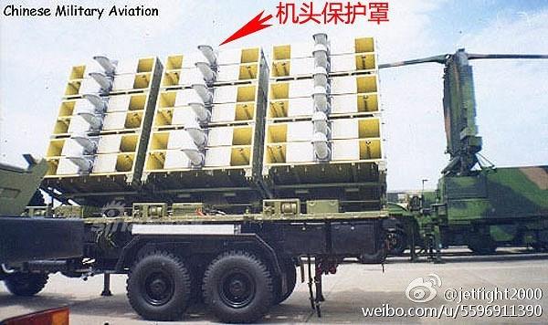 Nếu có thêm UAV Harop, Quân đội Trung Quốc có thể xây dựng thêm nhiều hình thức tác chiến mới lợi hại hơn, khi Harop ngoài chức năng dò theo cánh sóng radar thụ động thì còn truyền được hình ảnh trực tiếp về sở chỉ huy.