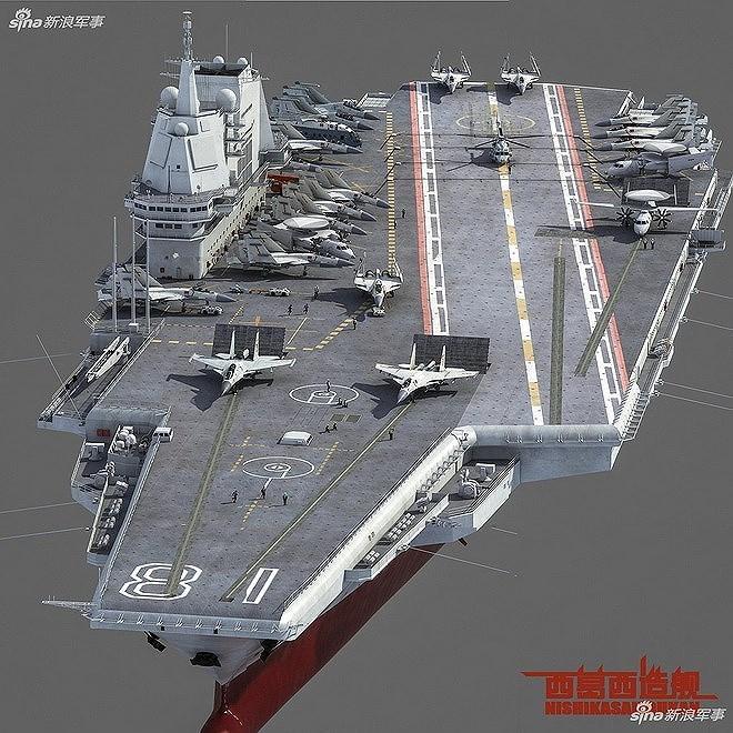 Căn cứ vào một vài thông tin rò rỉ thì tàu sân bay cỡ lớn Type 003 của Hải quân Trung Quốc sẽ có lượng giãn nước vào khoảng 100.000 tấn, nó sử dụng động cơ hạt nhân và trang bị máy phóng điện từ.