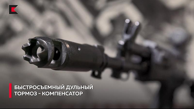 Súng có thể được trang bị ống phóng lựu GP-25 hoặc GP-30 cỡ 40 mm.