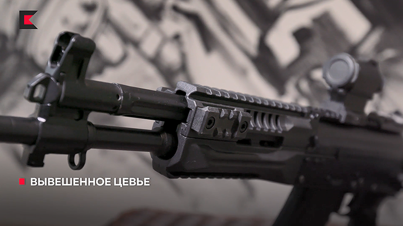 Quá trình thử nghiệm súng AK-12 trong thực tế đã hoàn tất. Giám đốc điều hành tập đoàn Kalashnikov Alexei Krivoruchko khẳng định việc sản xuất hàng loạt và bàn giao sản phẩm sẽ bắt đầu trong năm nay.